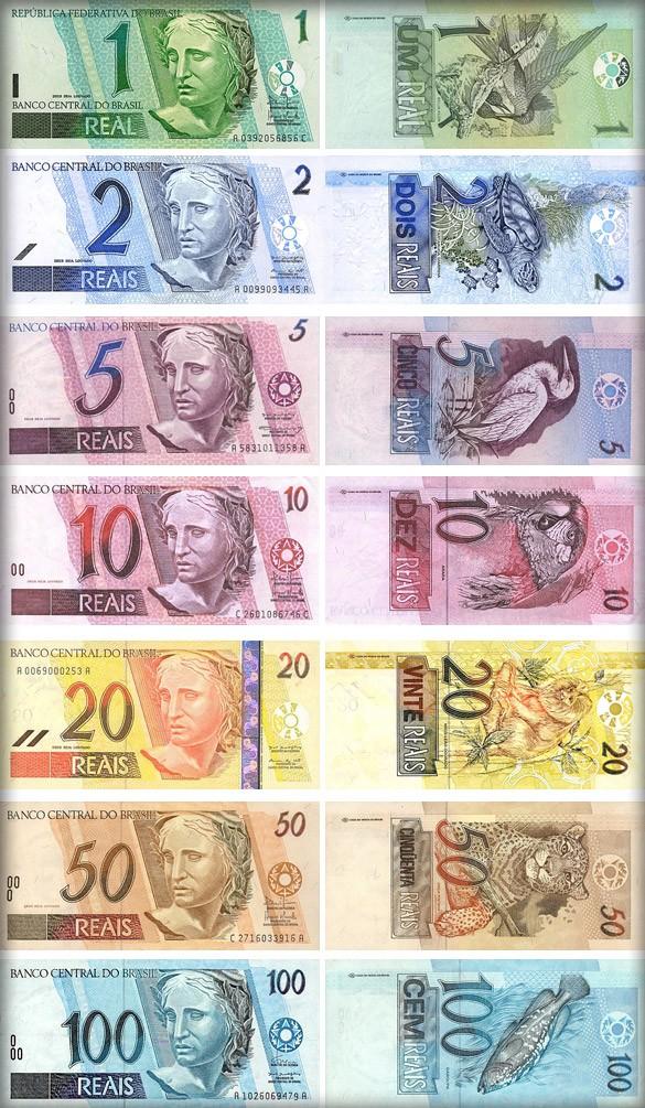 Банкноты Бразилии (бразильский реал)