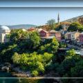 Босния и Герцеговина - краткая информация