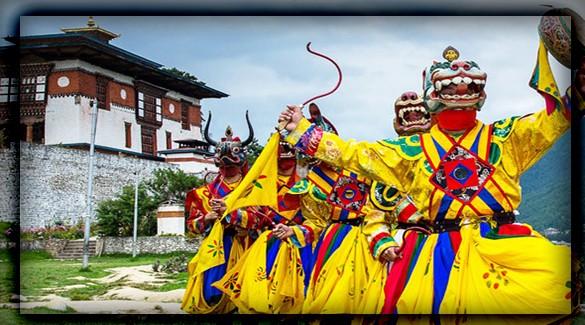 Праздники в Бутане