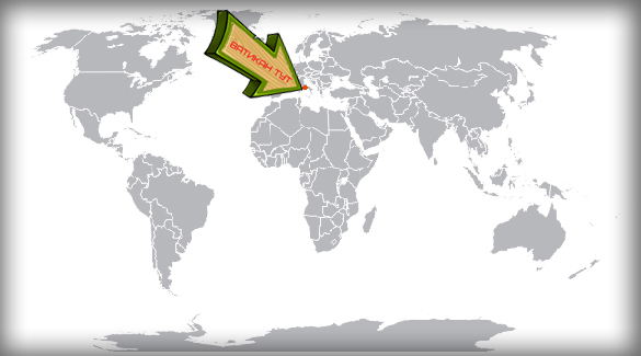 Ватикан на карте мира