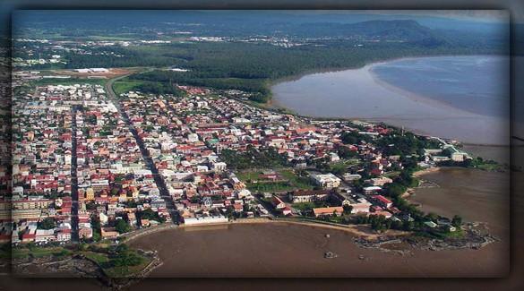 Гайана (Guyana)