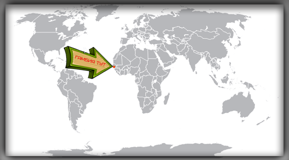 местоположение Гамбии