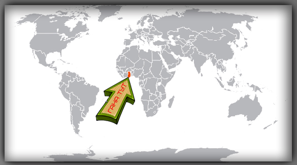 где находится Гана