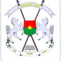 Герб Буркина-Фасо (Burkina Faso Coat of Arms)