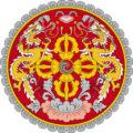 Герб Бутана ( Coat of arms of Bhutan)
