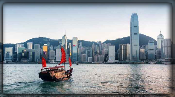 Гонконг (Hong Kong)