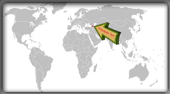 Грузия на карте мира