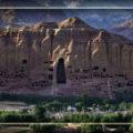 Достопримечательности Афганистана