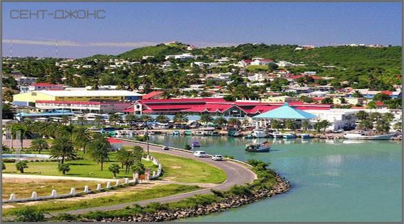 Сент-Джонс столица Антигуа и Барбуды