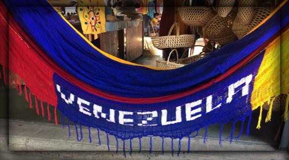 Сувениры Венесуэлы