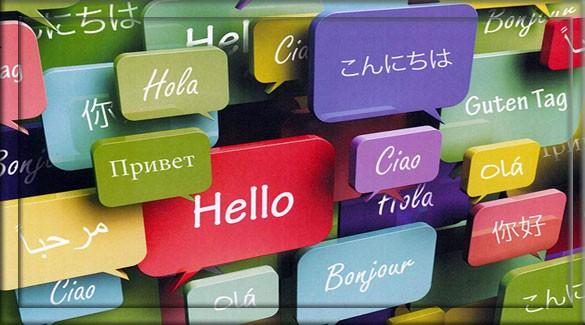 Язык Гренады