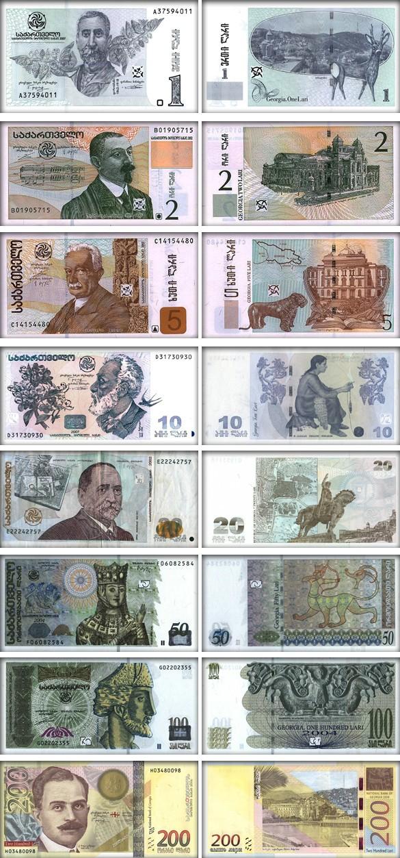 валюта Грузии - банкноты