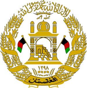 герб Афганистана
