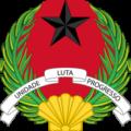 Герб Гвинеи-Бисау (coat of arms Guinea-Bissau)