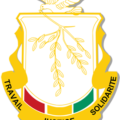 Герб Гвинеи (flag of Guinea)