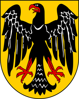 Герб Германии (Coat of arms of Germany)