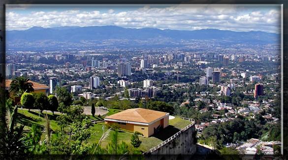 город Гватемала - столица Гватемалы