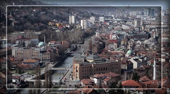 Сараево - столица Боснии и Герцеговины