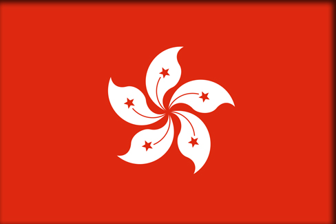 Флаг Гонконга (Flag of Hong Kong)
