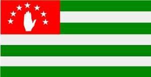 флаг-Абхазии