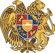 герб Армении