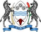 герб Ботсваны