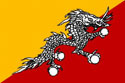 Бутан-флаг