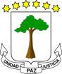 герб Экваториальной Гвинеи