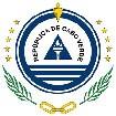 герб Кабо-Верде