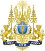 герб Камбоджи