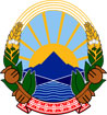 герб Македонии