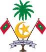 герб Мальдив