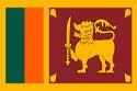 Шри-Ланка флаг