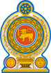 герб Шри-Ланки