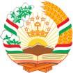 герб Таджикистана