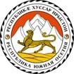 герб Южной Осетии