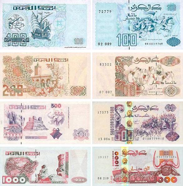 Валюта Алжира. Банкноты