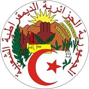 Герб Алжира