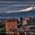 Армения - краткая информация