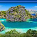 Багамские острова - краткая информация