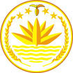 Герб Бангладеша