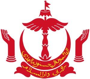 герб Брунея