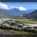 Бутан - краткая информация