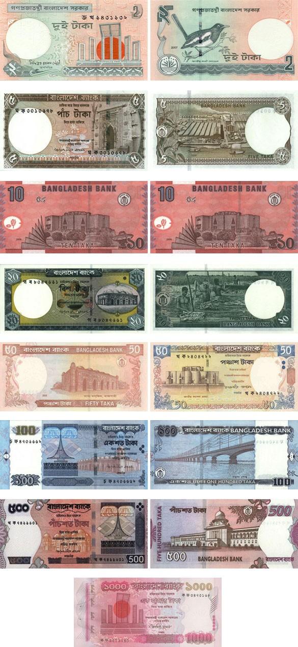 Валюта (деньги) Багладеш