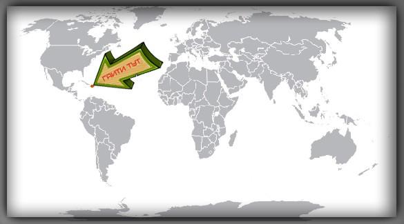 Где находится Гаити