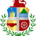 Герб Арубы (Coat of Aruba)