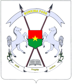 Герб Буркина-Фасо (Burkina Faso Coat of Arms)