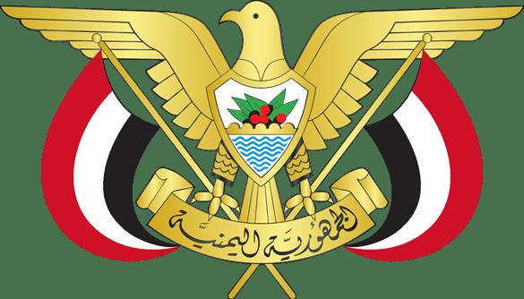 Герб Йеменской Республики