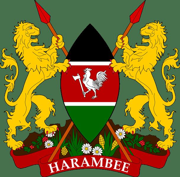 Герб Кении