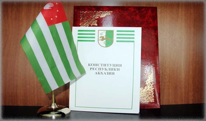 Государственные символы Абхазии